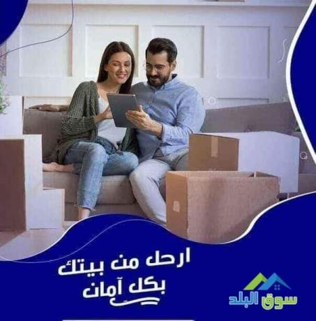shrkat-trhyl-aafsh-oathath-mnzly-0790463354-big-0