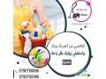 altnthyf-alyomy-almnzly-alshaml-maana-basaaar-mnafs-small-0