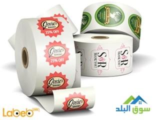 تصنيع و طباعه جميع انواع الليبل في الاردن,0797971545 الاردن