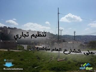 ارض تجاري للبيع في مرج الحمام/ نزول ناعور - قرب مسجد بر الوالدين
