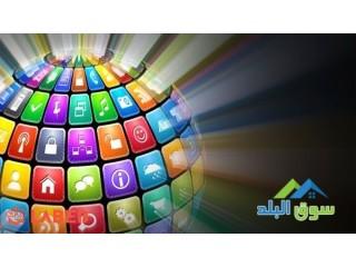 شركات تطوير مواقع ويب في الاردن , 0797971545 مواقع الكترونية ,ويب سايت الاردن