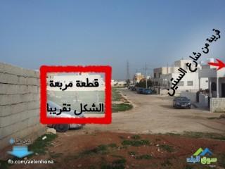 ارض للبيع في الجويدة/ حي الباير - قرب مسجد بدر الحديد