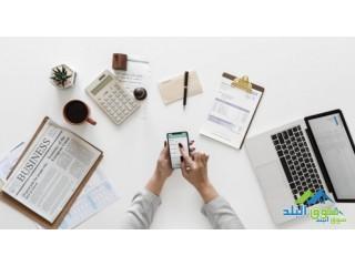 برنامج موارد للمحاسبة في الاردن , 0797971545 برامح و انظمة محاسبة موارد