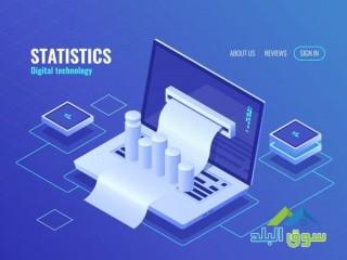 برنامج موارد للمحاسبة و المستودعات , 0797971545 الاردن