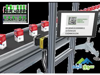 نظام الانتاج و التصنيع الاول في الاردن, 0797971545 نظام انتاج ,انظمة تصنيع