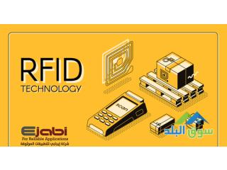 افضل الانظمة الخاصة بمحلات المجوهرات في الاردن , 0797971545 انظمة rfid