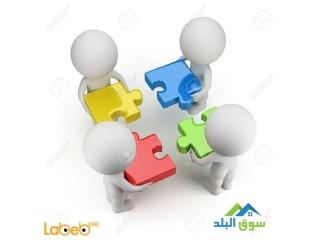 تصميم انظمة الربط بين التطبيقات في الاردن و السعودية , 0797971545 api Jordan