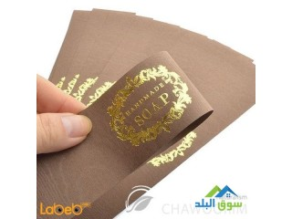 Printing labels for clothes in Jordan, 0797971545