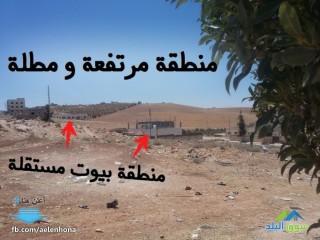 ارض للبيع في قرية سالم/ ضاحية الأميرة إيمان - قرب مدرسة ضاحية الأميرة إيمان الثانوية