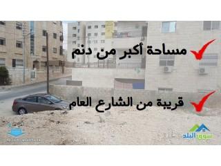ارض للبيع في القويسة/ ام نوارة - قرب مسجد التابعين