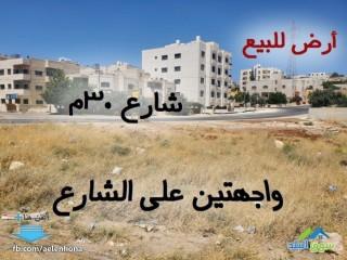 ارض للبيع في مرج الحمام/ ام السماق الجنوبي - قرب مدارس جنة السلام
