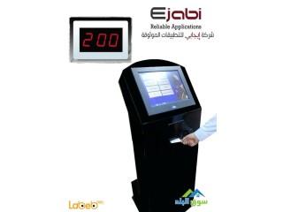 انظمة انتظار العملاء في الاردن , 0797971545 نظام دور الاردن