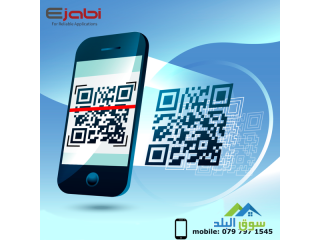 Mobile stock control software ,Jordan ,0797971545