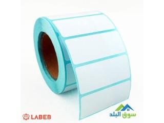 تصنيع ليبل ذهب في الأردن 0797971545