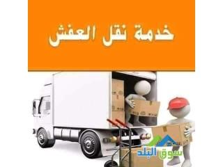 0797747042 شركة دنيا لنقل الاثاث عمان والمحافظات الاخرى
