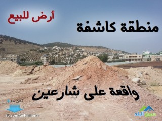 ارض للبيع في ام الدنانير/ المضمار - قرب مسجد الفاعوري