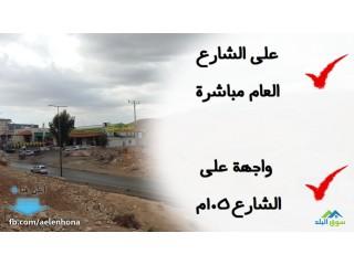 اراضي للبيع في جبة/ طريق عمان جرش - مقابل معصرة جبال جرش
