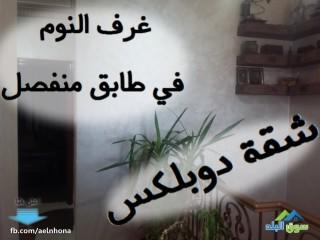 شقة دوبلكس للبيع في اليادودة/ ضاحية الكرمل - قرب مسجد عمر بن الخطاب