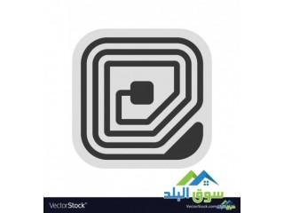 RFID system for the management of fixed assets in Jordan, 0797971545 RFID JORDAN,