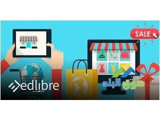 مصممين متاجر الكترونية بالفضل لغات البرمجه في الاردن, 0797971545 الاردن شركة ايجابي لتصميم المتاجر الالكترونية في الاردن