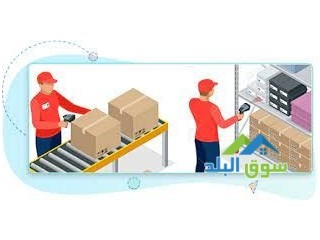 Suppliers of the best aggregation system in Jordan inside and outside Jordan ,0797971545