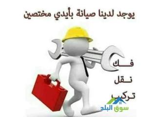 خدمات لنقل الاثاث عمان والمحافظات الاخرى//@
