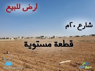 ارض للبيع في الخشافية/ خشافية الدبايبة - قرب مسجد المغيرة بن شعبة