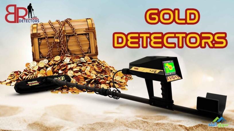 best-gold-detectors-2022-ajax-primero-big-1