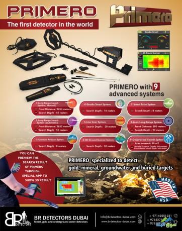 metal-detecting-equipment-primero-ajax-big-2