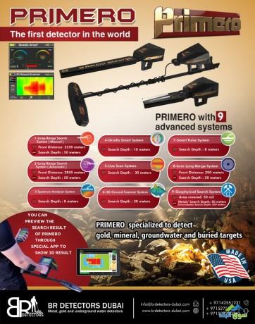 metal-detecting-equipment-primero-ajax-big-1
