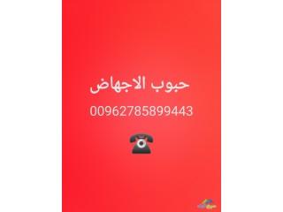 لانجري سيدات / مندوب سلطنة عمان