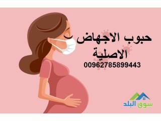 مستلزمات نساء/مندوب دول الخليج العربي 00962785899443