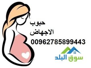 منتجات نسائية خاصة /قطر