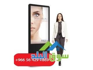 شاشات اعلانية عاديةو باللمس بارخص الاسعار