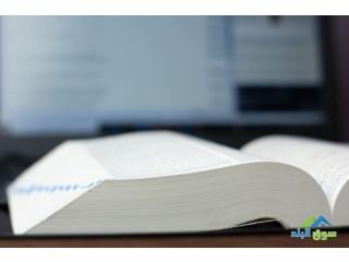 ترجمة الشهادات الجامعية من إجادة: احصل عليها الآن بأقل تكلفة