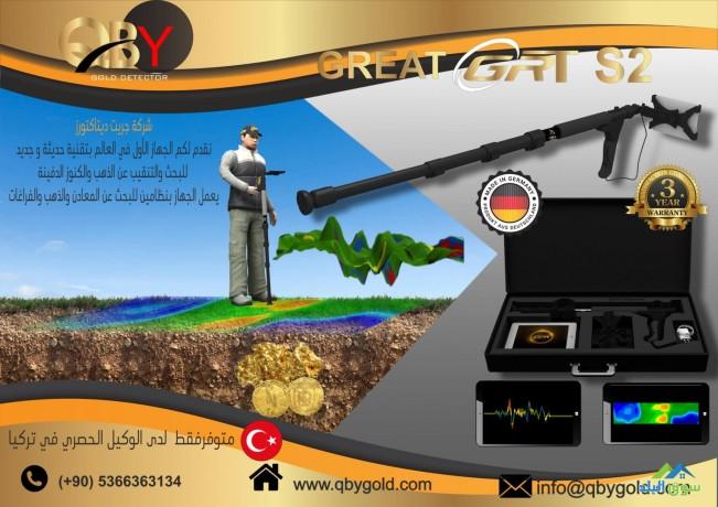 aghz-alkshf-aan-althhb-great2s-alalmany-alan-fy-trkya-big-3