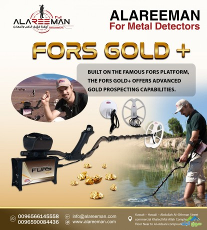 aghz-kshf-althhb-ghaz-kshf-althhb-alkham-balntham-alsoty-fors-gold-bls-alareeman-big-1