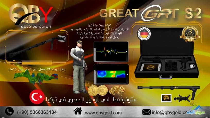 aghz-alkshf-aan-althhb-great2s-alalmany-alan-fy-trkya-big-0